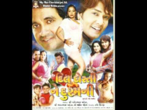 Dil Dosti Ne Dushmani Audio Song Aankh Mari Aankh.wmv