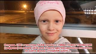 Обращение от 15.03.2020 - Настя Горшкова