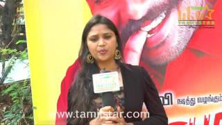 JothiSha At Eganapuram Movie Team Interview