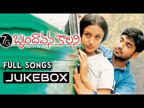 7 g Brundhavana Colony Movie Songs Jukebox || Ravi Krishna, Soniya Agarwal || Love Songs video