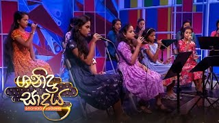 Shanida Sadaya - (2021-10-09)