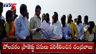 CM Chandrababu Inspects Polavaram Project Works