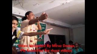 Bichched Gaan Tumi Janona Re Priyo By Miraz Dewan