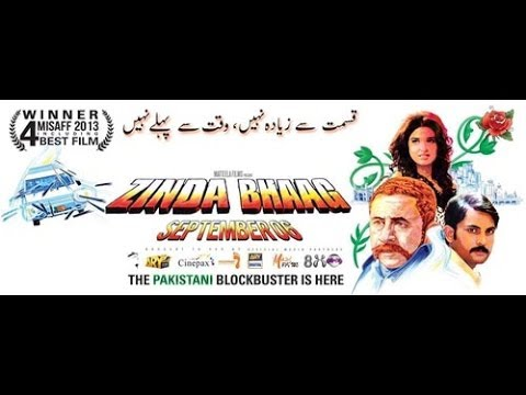 Zinda Bhaag 2013   Theatrical Trailer   Pakistanicinema video