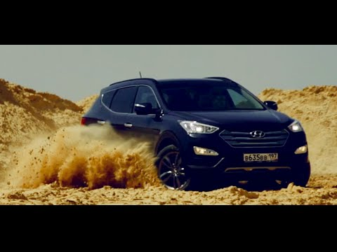 Hyundai Santa Fe, тест-драйв
