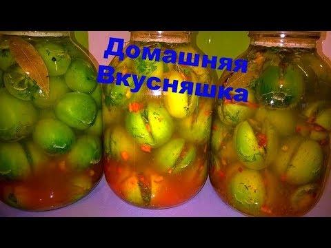 Квашенные Зеленые Помидоры на Зиму.
