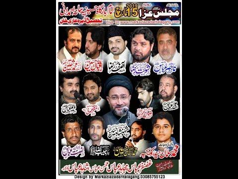 15 March  Live Majlis e aza 2019..... D G Khan