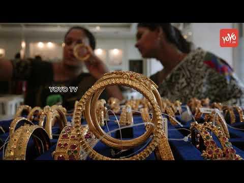 మార్కెట్లో నేటి బంగారం ధరలు | Gold Prices Today | Gold Rates & Silver Rates Today in India | YOYO TV