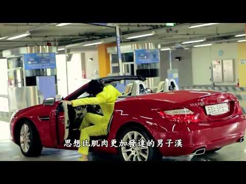 PSY-江南Style(中文字幕) mp3 indir