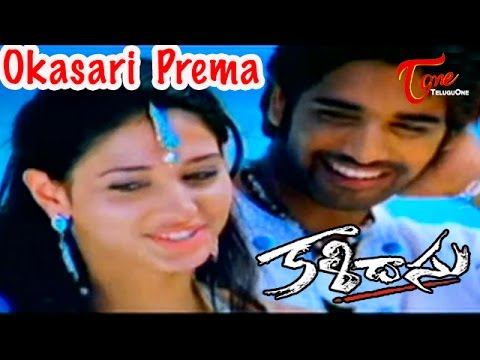 Kalidasu Songs - Okasari Prema - Tamanna - Sushanth video