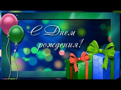 Поздравления на день рождения церкви