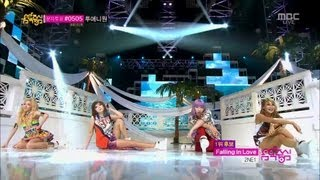 2NE1 0720 MBC Music Core FALLING IN LOVE No 1 of the Week