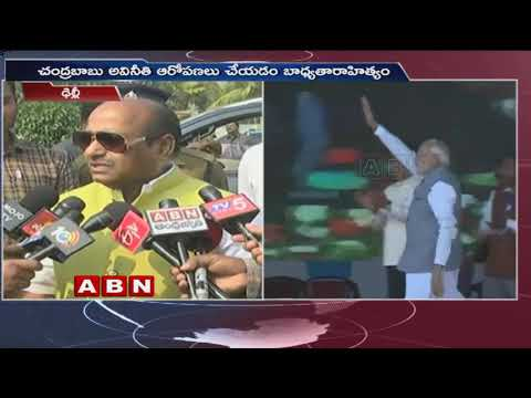 TDP MP JC Diwakar Reddy counter to PM Modi | ABN Telugu