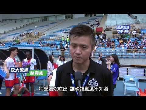UFA政治1:0鏖戰文化 黑馬之姿勇奪冠軍