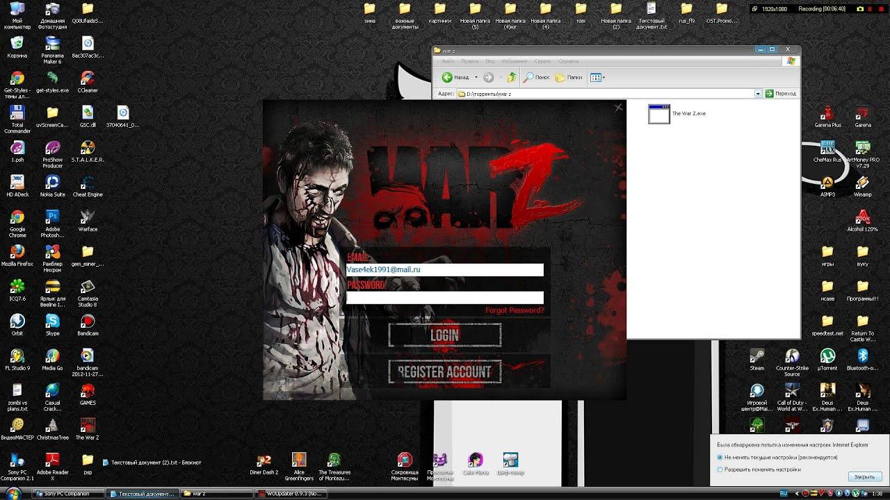 Как установить игру из торрента на компьютер - d1f