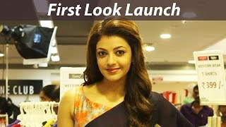 Kajal Aggarwal unveils Vil Ambu First-look