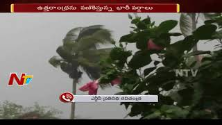 Rapid Rise in Water Levels of Rivers Due to Heavy Rains in Andhra Pradesh | NTV