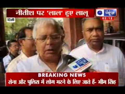 India News: Lalu Prasad Yadav attacks Nitish Kumar