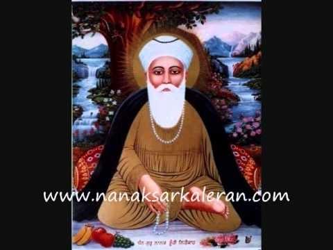 Dhan Guru Nanak Tuhi Nirankar Dharna by Bhai Kehar Singh Ji...