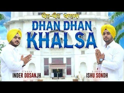 Dhan Dhan Khalsa