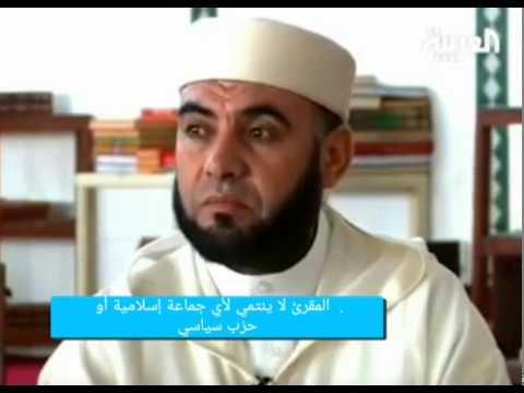 إعتقال الشيخ الحديدي.. بسبب حادثة #نساء_الدقيق #1
