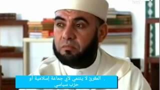 إعتقال الشيخ الحديدي.. بسبب حادثة #نساء_الدقيق 1.17 MB