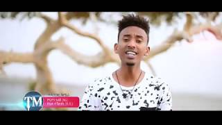 ሰሚራ - ሜሮን እስቲፋኖስ (ወዲ ዘማች) | Semira -Official Eritrean Music Video 2018