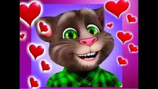 ГОВОРЯЩИЙ ТОМ 2 виртуальный питомец Tom virtual pet ИГРА МУЛЬТИК #УШАСТИК KIDS