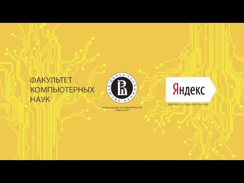 Консультация к олимпиаде «Прикладная математика и информатика»