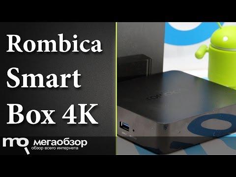 Обзор смартплеера Rombica Smart Box 4K