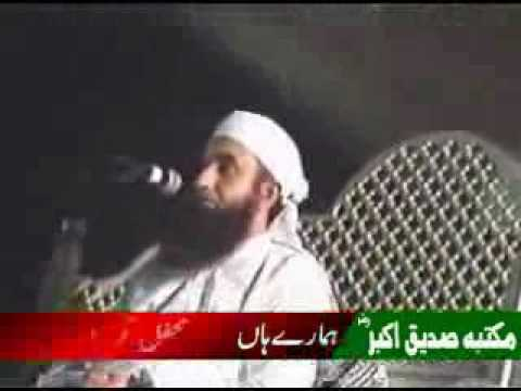 Moulana Tareq Jameel, Qari Online video