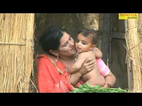 Shahi Lakkadhara Part 1 Narender Balhara, Pushpa  Kissa Ragniya Story thumbnail