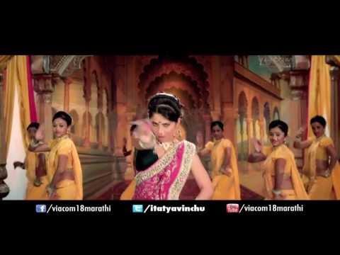Lavani - Full Song | Zapatlela 2 | Adinath Kothare Sonalee Kulkarni...