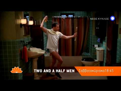 TWO AND A HALF MEN - trailer