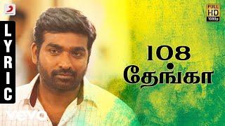 Aandavan Kattalai - 108 Thenga Tamil Lyric | Vijay Sethupathi | K