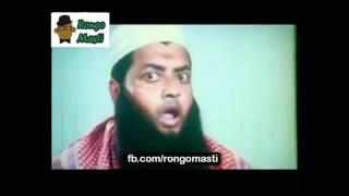 Some funny moment of bangla movie || বাংলা ছবির কিছু ফানি ভিডিও। । Funny video