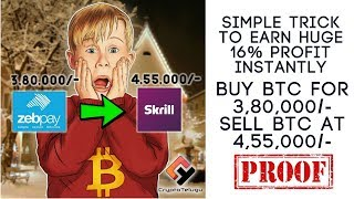 A trick no youtuber told you - Simple trick to earn huge 16% profit instantly - Telugu