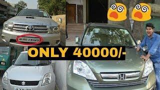 Best Second Hand Cars Market | [Exploring-Cars,Super Cars,Luxry Cars] | Karol Bagh | Delhi