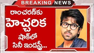 Ram Charan  going to reach audience expectations in Vinaya V