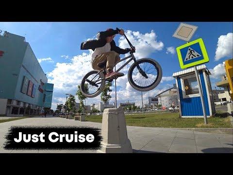 BMX STREET MOSCOW | Самый быстрый GAME OF BIKE