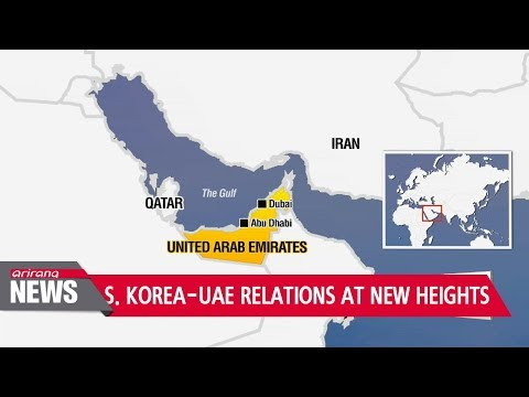 S. Korea, UAE Boost Ties To