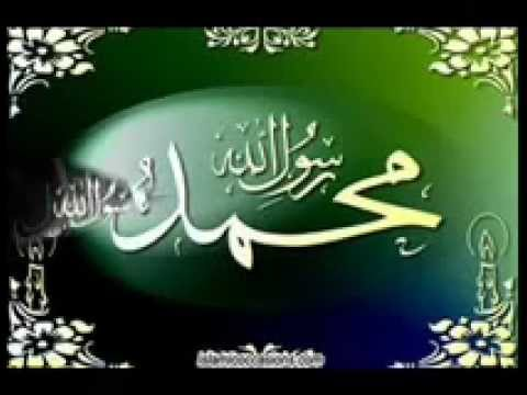 Allah Janta Hai Mohammed Ka Martaba Full Qawwali - By ww.Faisalmahmoodmughal...