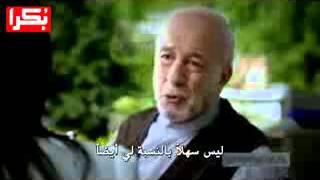 wadi diab 8 ep 1 compelete