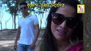 Prem Prem Korte ? Sumitra Pal bangla folk song by RS Music