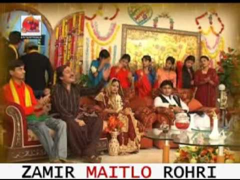 Shaman Ali Mirali Sehra Old Songs   By Zamir Maitlo Rohri 3 video