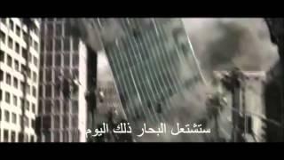 فيلم من 4 دقائق .هذه هي نهاية العالم tareq