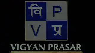 Vigyan prasar theory of relativity full in hindi