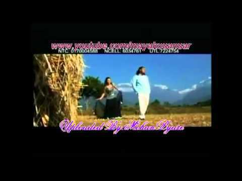 Nepali Movie First Love Song video