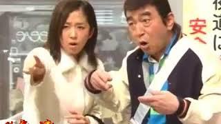 Hài Nhật Bản - Nhà quê ra phố  2