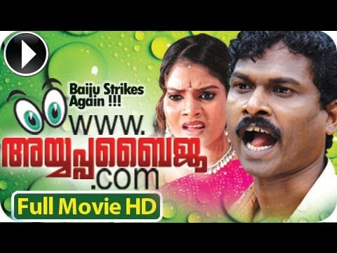 Www.ayyappa Baiju || Malayalam Comedy Full Movie 2013 Official [hd] video